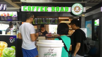 Coffee road - Coffee Road at Asok metro station