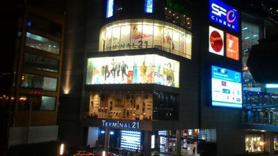 Terminal 21 shopping mall - View from the street