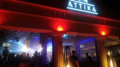 Attika summer club - Street view of the club